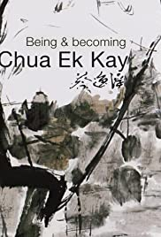 Being and Becoming Chua Ek Kay Poster