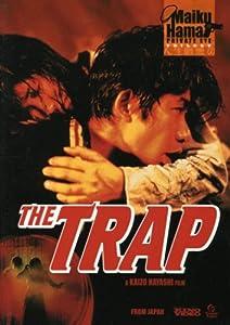 Downloads free movie yahoo Wana by none [2048x1536]