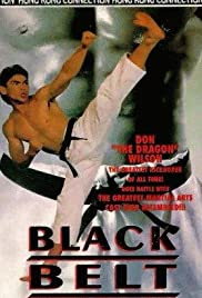 Blackbelt(1992) Poster - Movie Forum, Cast, Reviews