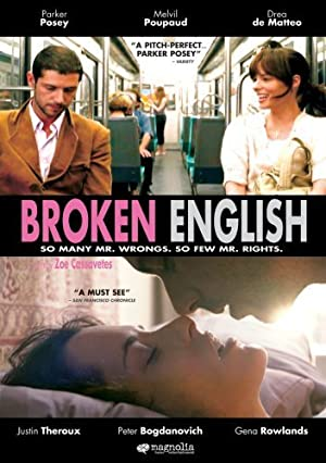 Broken English Poster Image