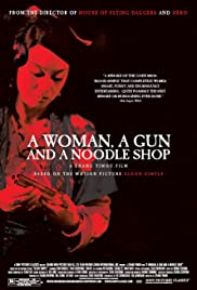 A Woman, a Gun and a Noodle Shop Poster