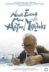 Primary photo for Never-Ending Man: Hayao Miyazaki
