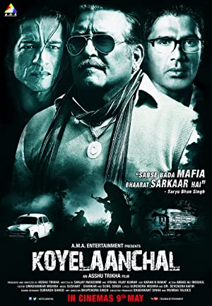 Koyelaanchal movie, song and  lyrics