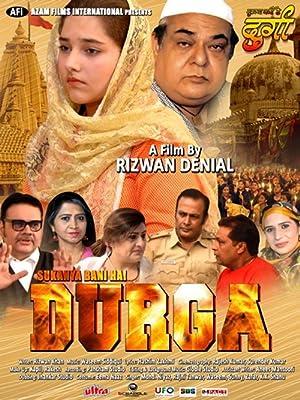 Sukannya Bani Hai Durga movie, song and  lyrics