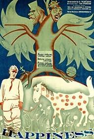 Schaste (1935) Poster - Movie Forum, Cast, Reviews