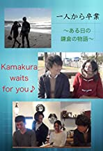 Kamakura waits for you
