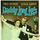 Fred Astaire and Leslie Caron in Daddy Long Legs (1955)
