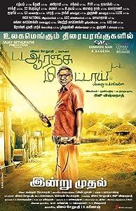 Hollywood new movie trailer download Orange Mittai [320p]