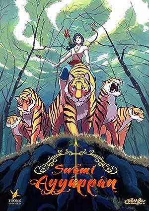 Swami Ayyappan movie, song and  lyrics