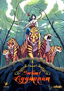 Swami Ayyappan in tamil pdf download