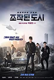 Fabricated City (2017) Free Movie M4ufree