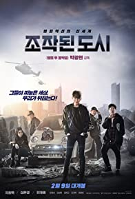 Primary photo for Fabricated City