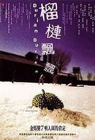 Liu lian piao piao (2000)