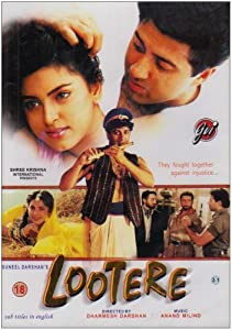 Lootere full movie in hindi free download