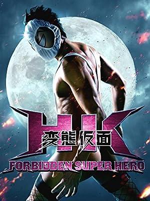 HK- Hentai Kamen เทพบุตร หลุด โลก