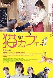 Neko Cafe (2018) 1080p