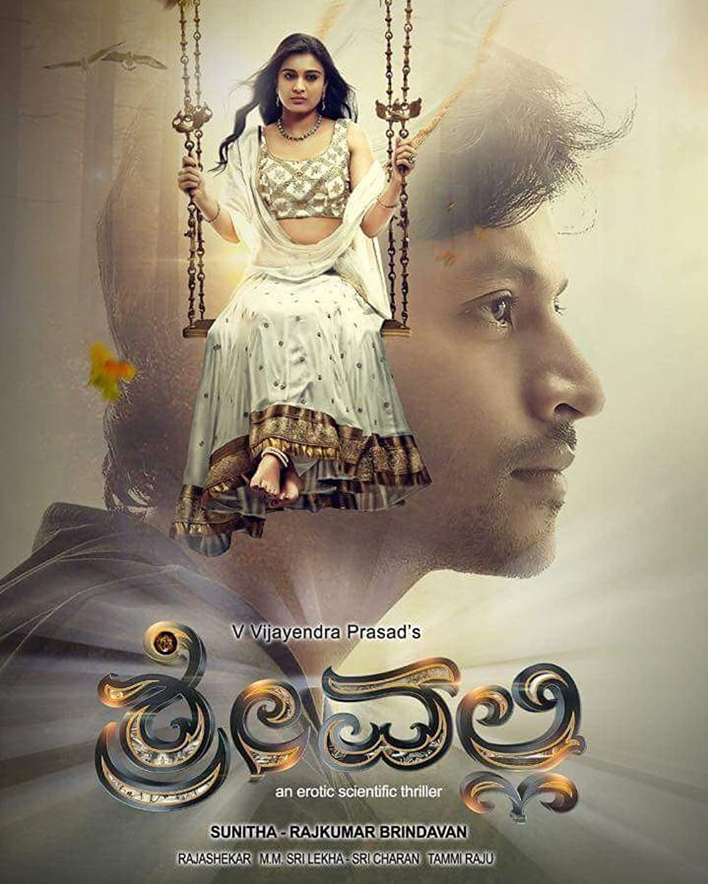Srivalli 2021 Hindi Dubbed 720p HDRip 600MB Download