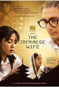 Rahul Bose and Raima Sen in The Japanese Wife (2010)