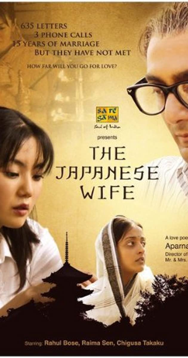 Wife swapping in japan