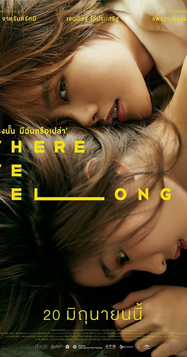 Subtitle of Where We Belong