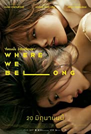 Where We Belong (2019) 720p