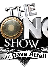 Primary photo for The Gong Show with Dave Attell