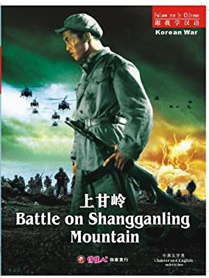 Baocheng Gao Shang gan ling Movie