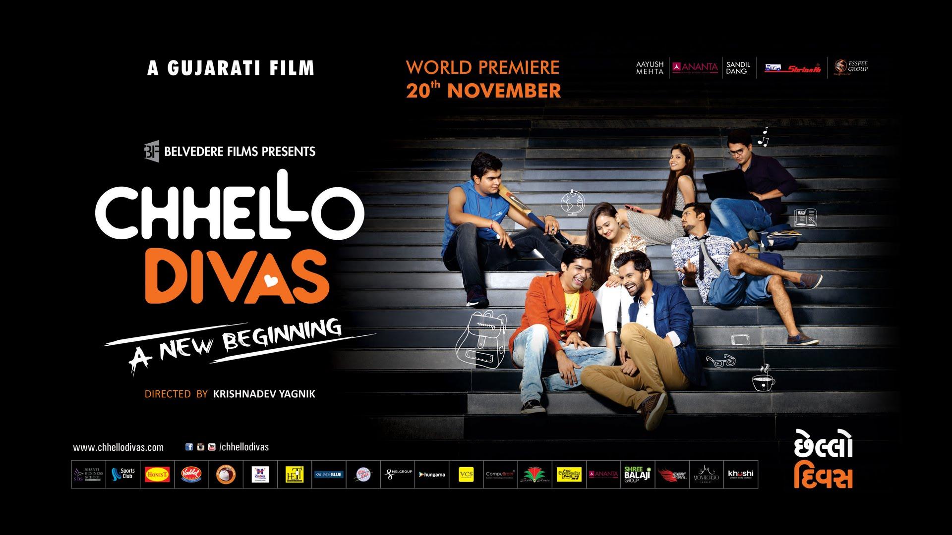Chhello Divas Full Movie Part 1 Online Watch Chello Divas