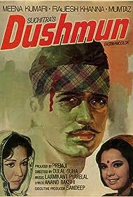 Rajesh Khanna, Meena Kumari, and Mumtaz in Dushmun (1971)