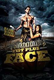 HD movie links download Fist Plus Face by [480x320]