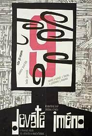 Deváté jméno (1964)