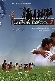 Movie dvd download Enthenthadooram by none [avi]