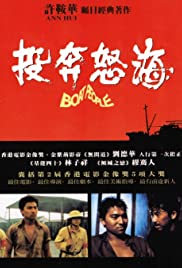 Boat People Poster