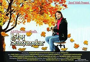 Ishq Samandar movie, song and  lyrics