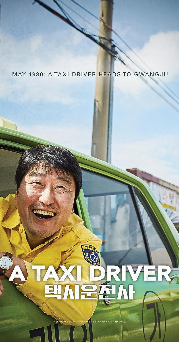 Image Taeksi woonjunsa