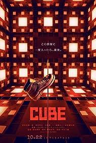 Cube (2021)