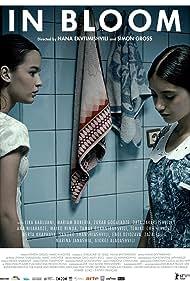 Grzeli nateli dgeebi (2014) Poster - Movie Forum, Cast, Reviews