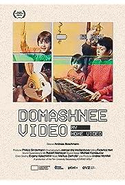 Domashnee Video