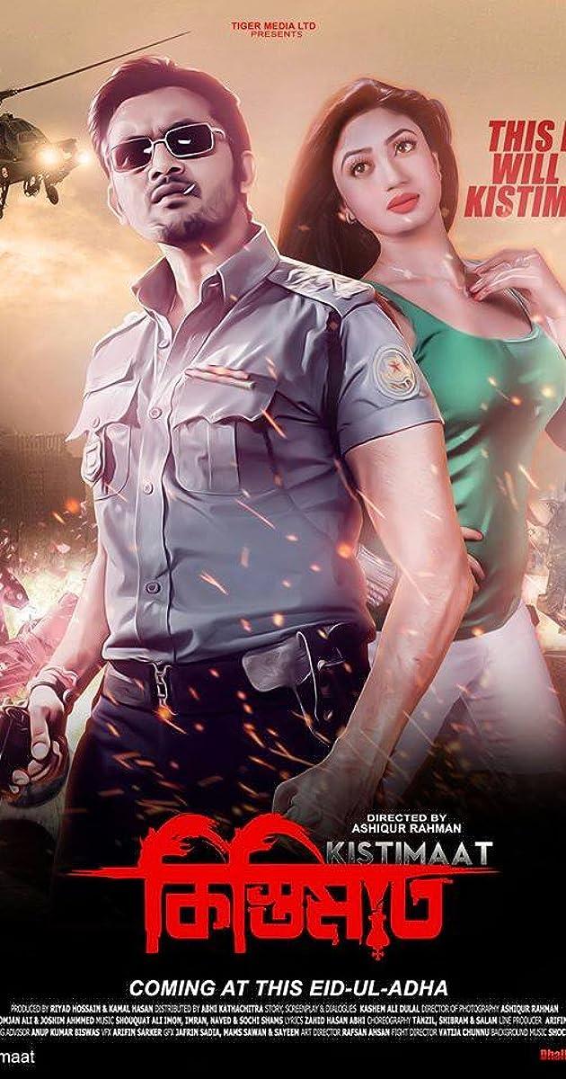 Kistimaat (2014) - IMDb