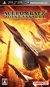 Ace Combat: Joint Assault full movie download 1080p hd