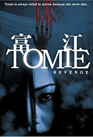 Tomie: Revenge(2005) Poster - Movie Forum, Cast, Reviews