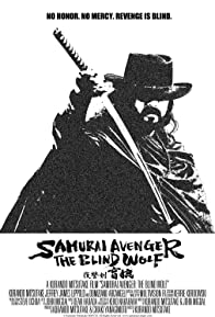 Primary photo for Samurai Avenger: The Blind Wolf