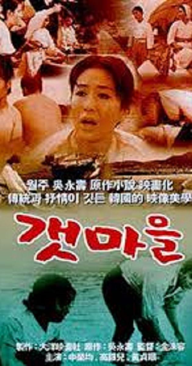Image Gaetmaeul