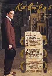 Latest free movie downloads Kavafis Greece [movie]