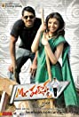 Mr Perfect (2011) Poster