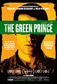 The Green Prince (2014) Poster - Movie Forum, Cast, Reviews