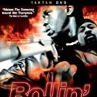 Rollin' with the Nines (2006)