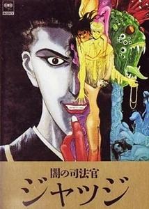Direct tv downloading movies Yami No Shihosha Judge Japan [2K]