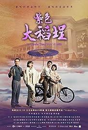 La Grande Chaumière Violette Poster