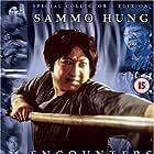 Sammo Kam-Bo Hung in Gui da gui (1980)